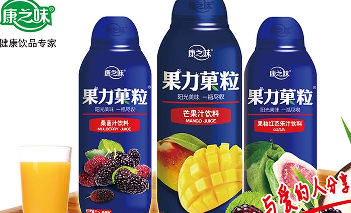 康之味饮品加盟_3