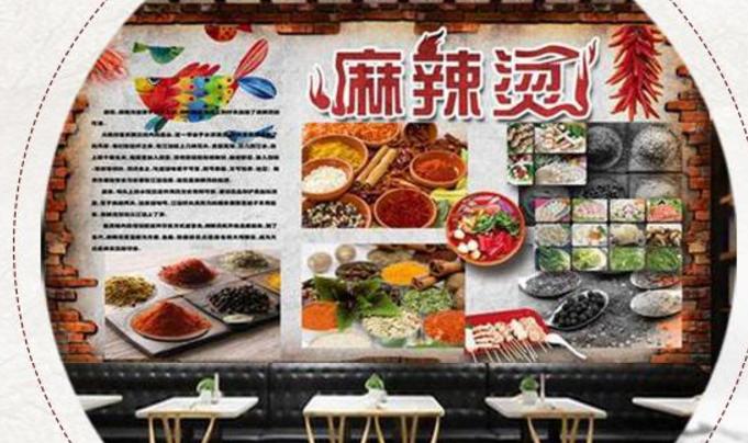 臻禾漫捞麻辣烫加盟_5