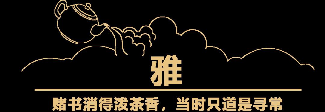 """参加一场充满诗性的""""东方庙会"""",还能享受全年免费开房福利!_9"""