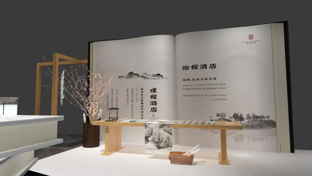 """参加一场充满诗性的""""东方庙会"""",还能享受全年免费开房福利!_11"""