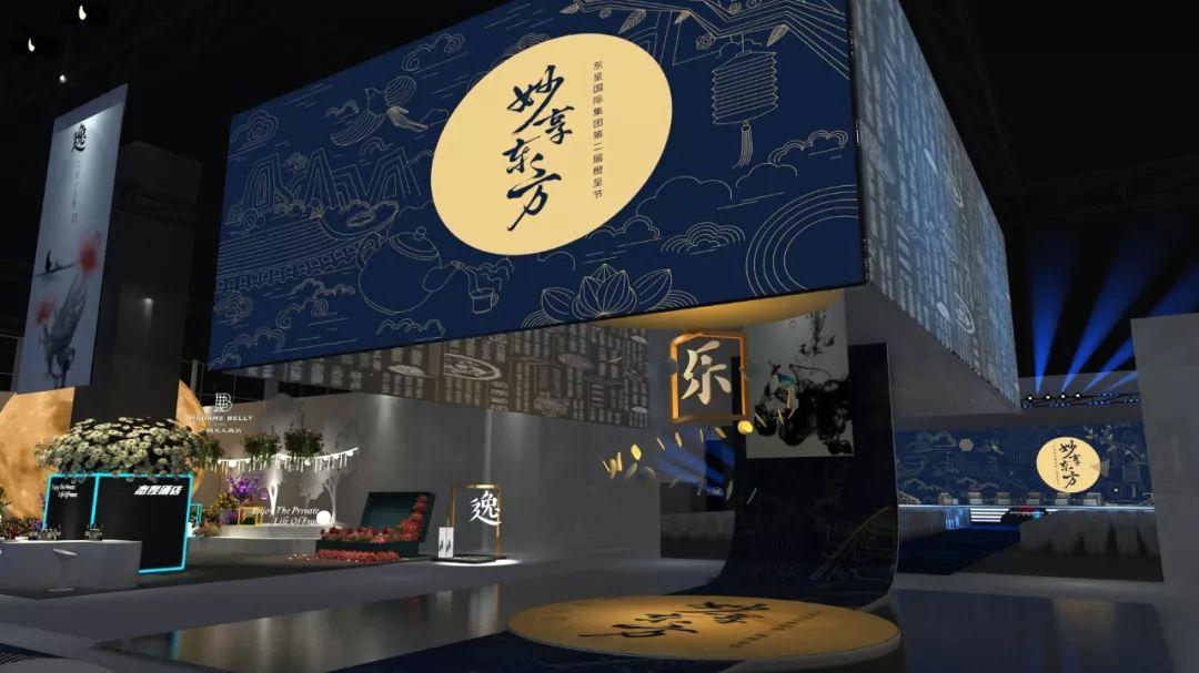 """参加一场充满诗性的""""东方庙会"""",还能享受全年免费开房福利!_13"""