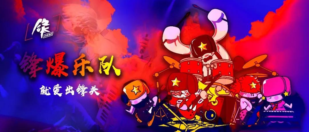 """参加一场充满诗性的""""东方庙会"""",还能享受全年免费开房福利!_14"""