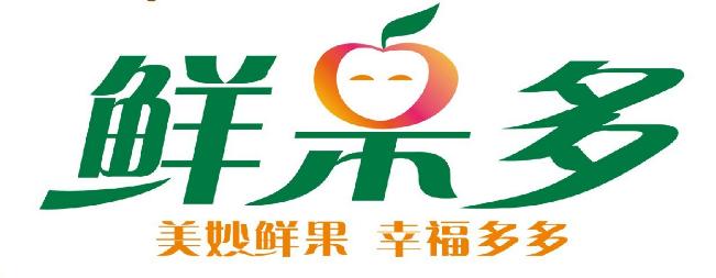 鲜果多水果店