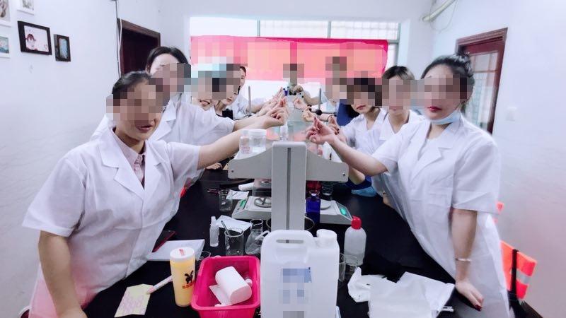 还在找化妆品配方师培训技术机构护肤品制作技术实操培训学校_2