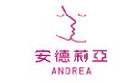 安德莉亚蛋糕店