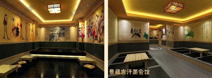 日式岩磐浴馆