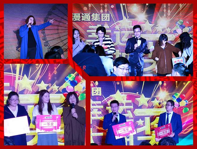 AA国际动漫_漫通集团11周年庆典圆满落幕_3