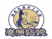 高原姑娘中国兰州牛肉面馆