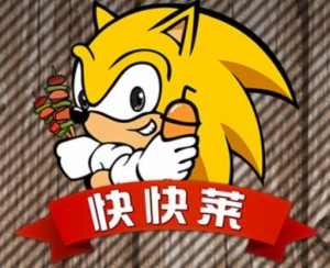 重庆金彤海餐饮文化管理有限公司
