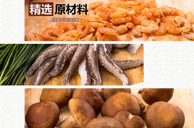 圣禾味道饺子王加盟_4