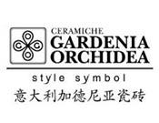 意大利加德尼亚陶瓷中国运营中心