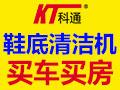北京中机科通机械设备有限公司