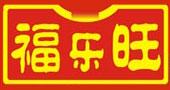 武汉盛世汇丰企业管理有限公司