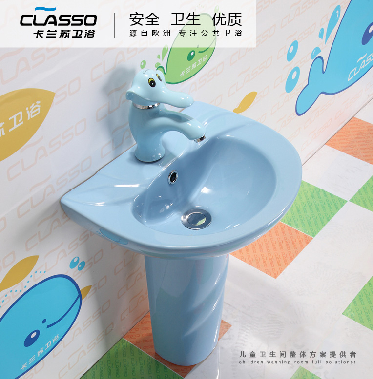 儿童洗手盆在使用时需要注意哪些事项?(图)_1