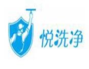 浙江洁创环保科技有限公司