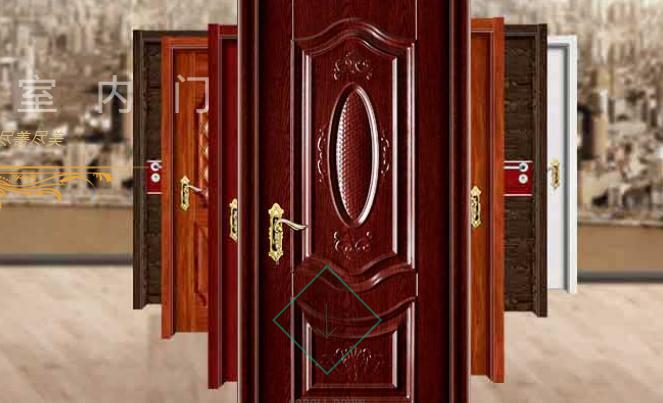 钢木室内门