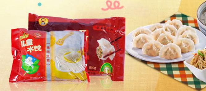 淇美香水餃加盟_3