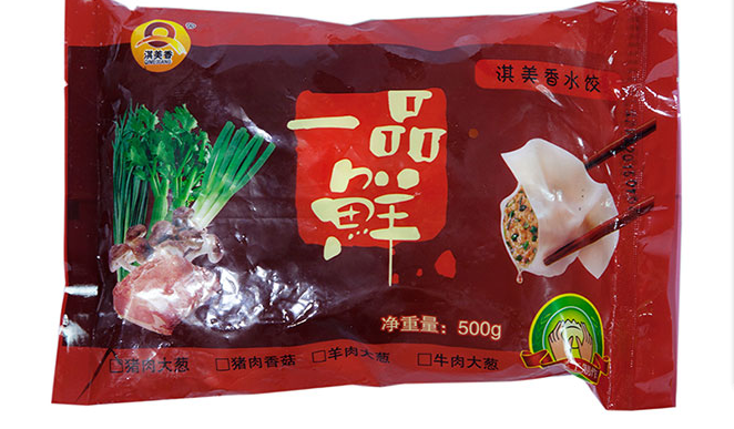 淇美香水餃加盟_4