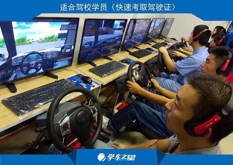50岁创业也能成功 开模拟驾驶训练馆