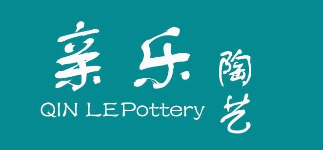 上海亲乐实业有限公司