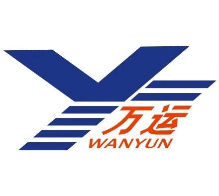 深圳市万运科技物流有限公司