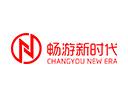 湖南新时代国际旅行社有限公司