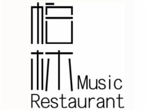 湛江帕林餐饮娱乐管理有限公司
