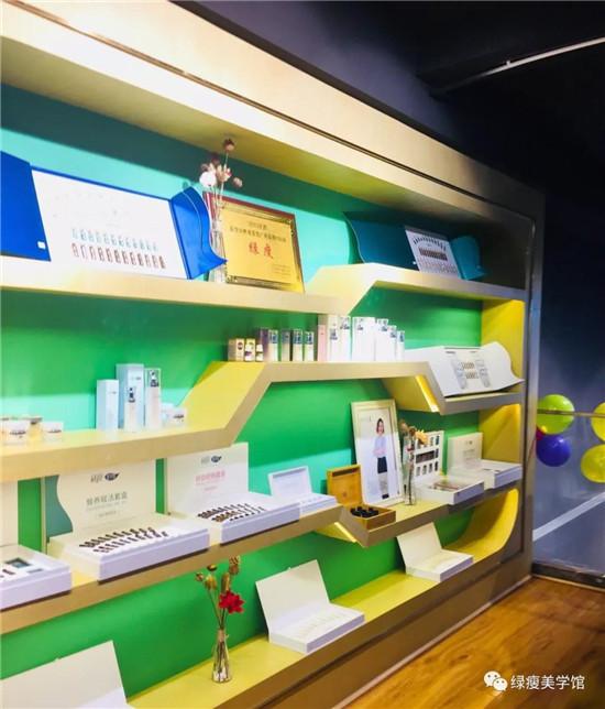 绿瘦美学馆:美容加盟店开业布置成这样才够吸睛_6