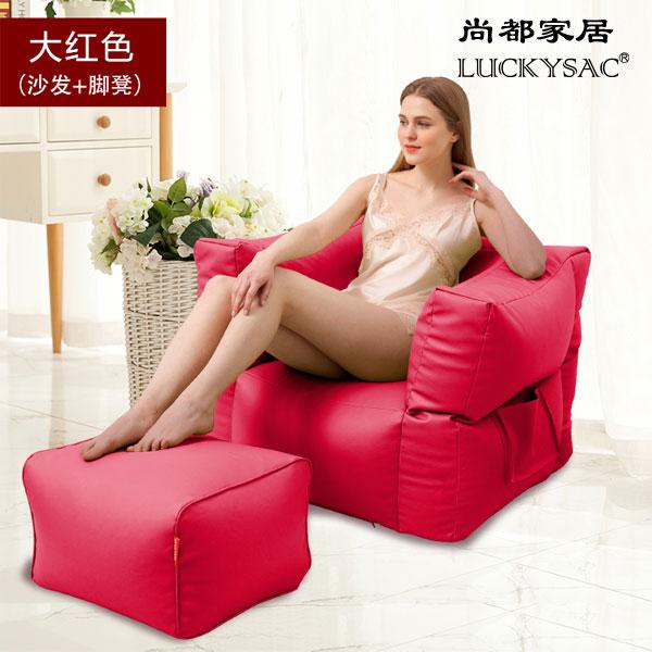 民宿家具,休闲家具民宿懒人沙发,就选尚都家居luckysac懒人沙发