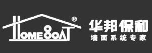 四川华邦保和墙面系统工程有限公司