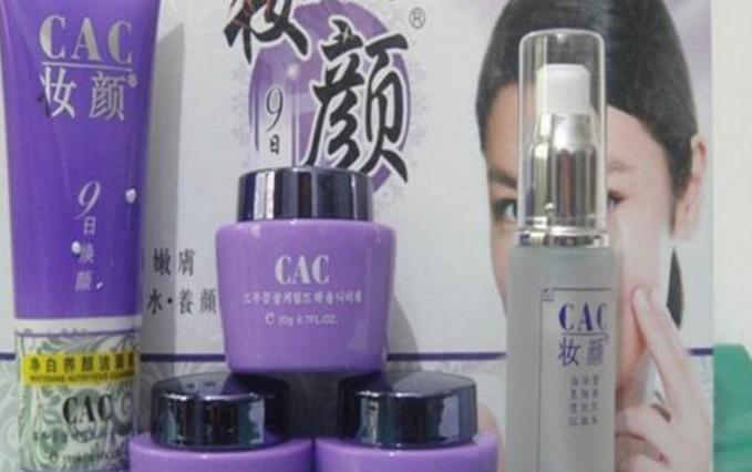 妆颜化妆品加盟_3