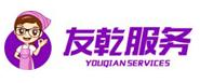 湖南友乾家庭服务管理有限公司