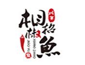 秦皇岛喜达餐饮管理有限公司