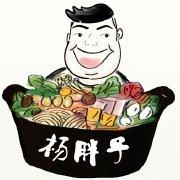南京嘉莯餐飲管理有限公司