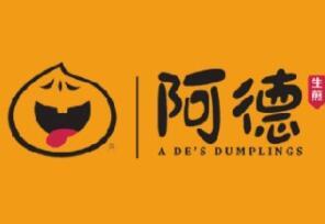 上海時日餐飲管理有限公司