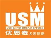 优思麦食品(厦门)有限公司