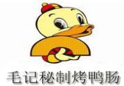 上海毛记餐饮管理有限公司