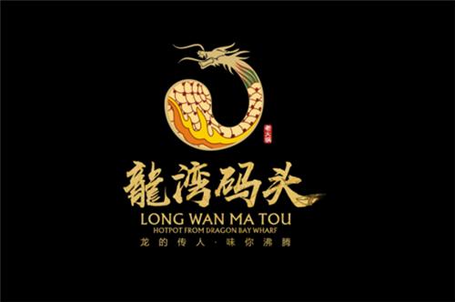 中国特色餐饮加盟品牌如何铺开加盟之路?_1