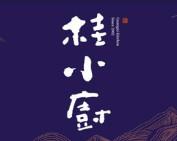 广西桂小厨餐饮管理有限公司
