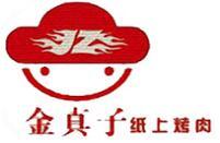 北京三友百姓餐饮管理有限公司