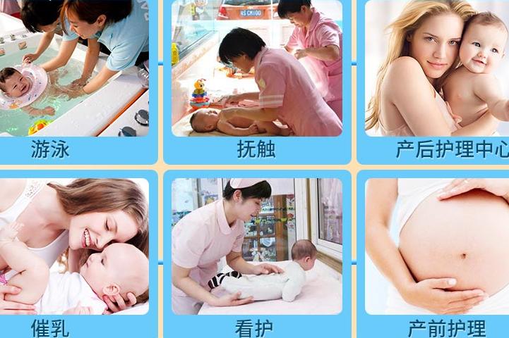 熊猫baby母婴生活馆加盟_7