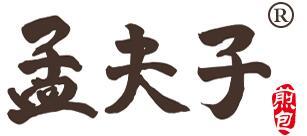 河南省孟夫子餐饮管理有限公司