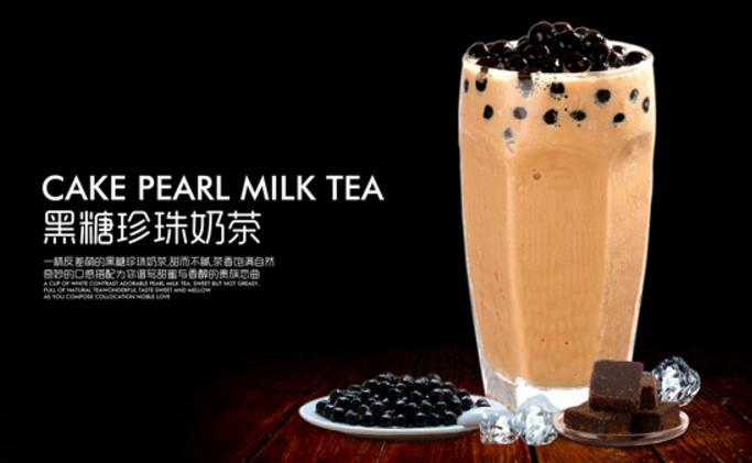 黑糖彪奶茶加盟_3