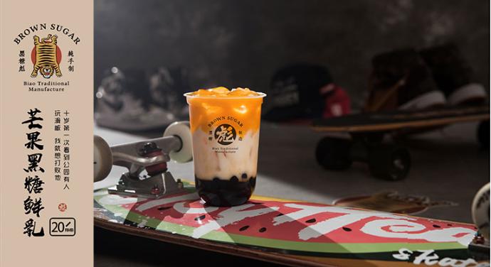 黑糖彪奶茶加盟_1