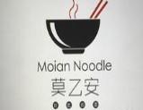 莫乙安餐饮管理有限公司