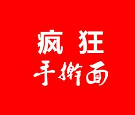 江苏天业餐饮管理有限公司