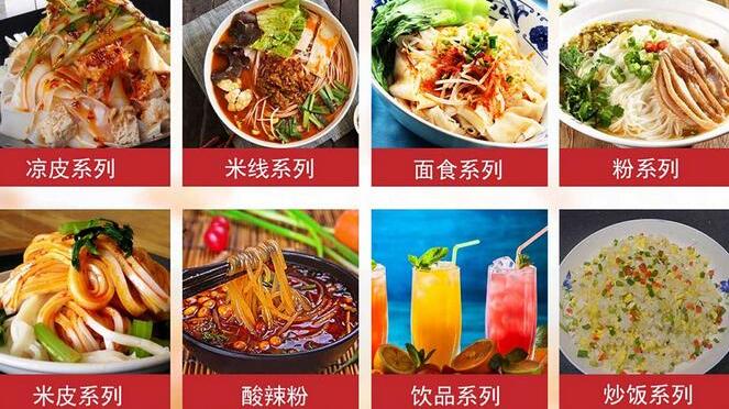 秦记老潼关肉夹馍加盟_3