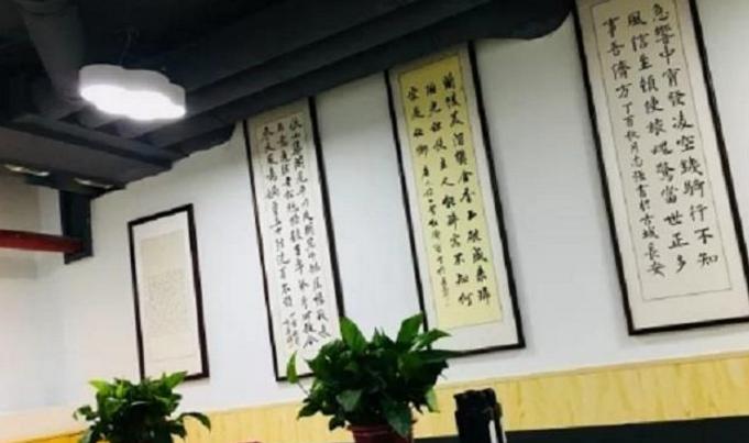 赵九江书法加盟_2