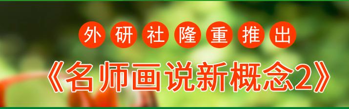 华人英语加盟_5