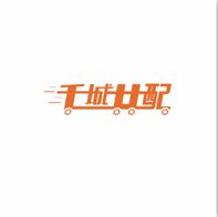 广州天儒供应链管理有限公司